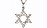 14K WHITE GOLD PAVE DIAMOND STAR OF DAVID PENDANT